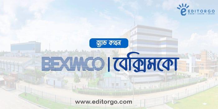 beximco history bangla