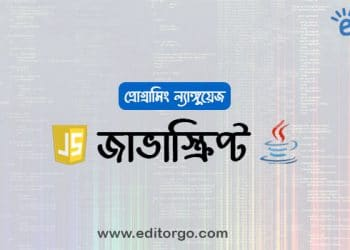 javascript pdf books download