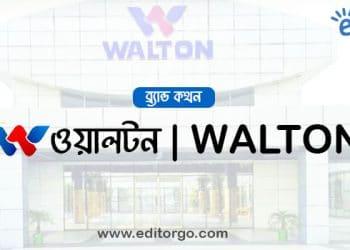 walton history